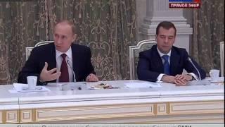Путин. Медведев. БОЛЬШАЯ РОССИЯ. Крах СССР. 1990-е. ПЭ (sl)