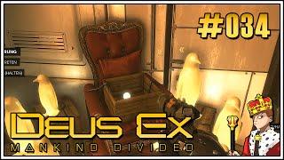 Deus Ex Mankind Divided Guide: Die goldene Kolonie Trophäe - Самые