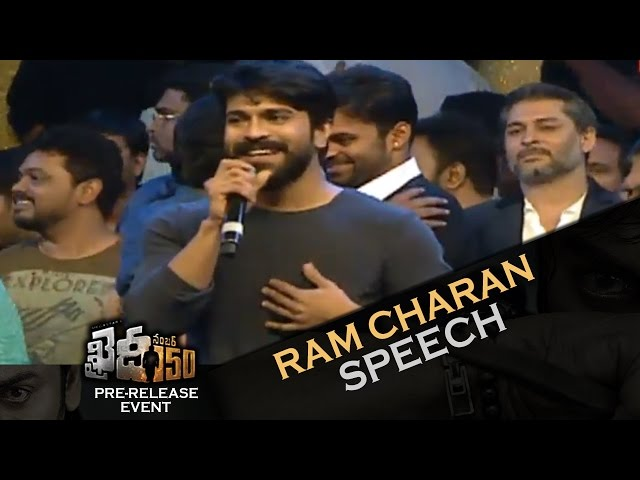 Ram Charan Full Speech at Khaidi No 150 Pre-release Event | Mega Star