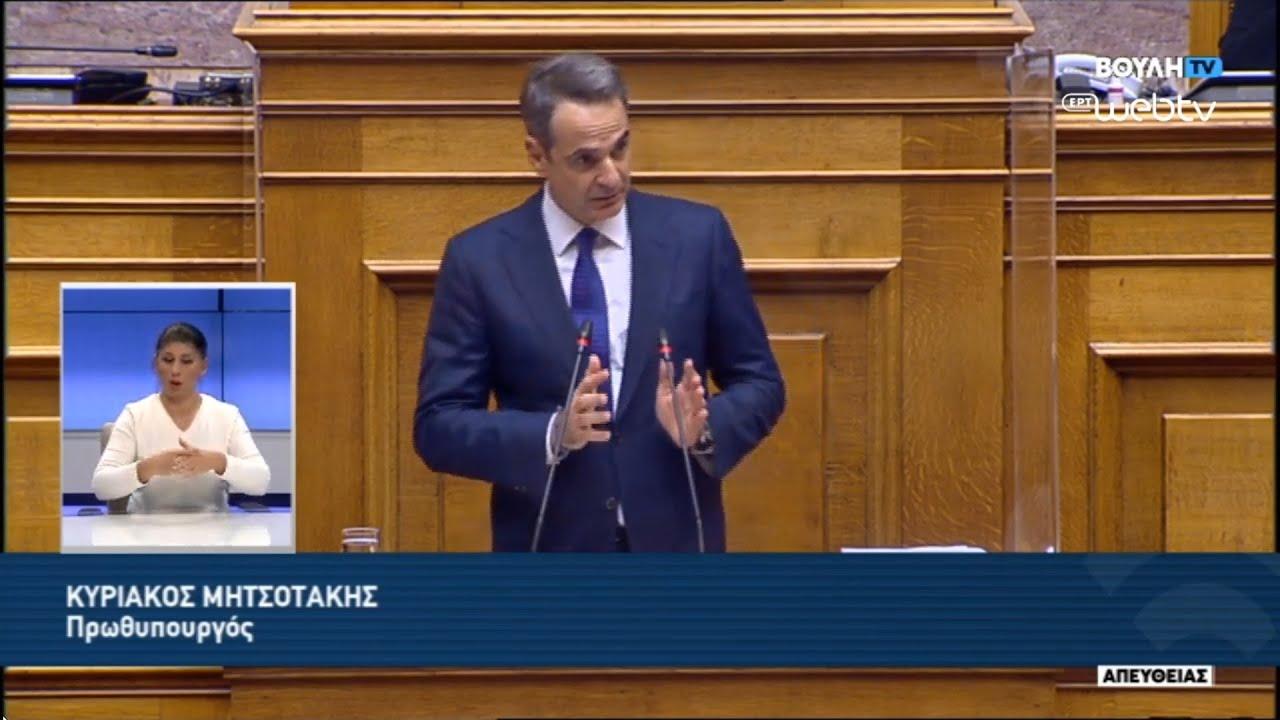 Ο πρωθυπουργός στη συζήτηση στη Βουλή για τον προϋπολογισμό