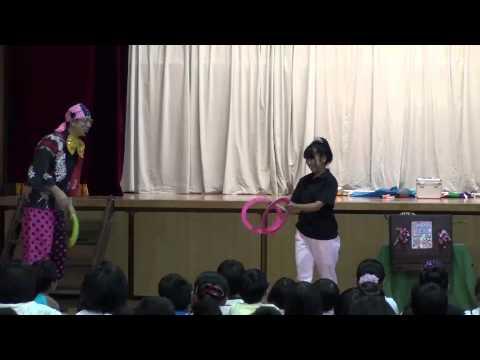 Minamiyurigaoka Elementary School