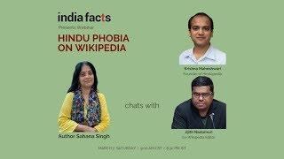 Hinduphobia on Wikipedia