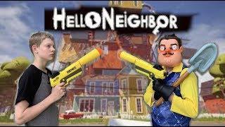 Hello Neighbor Nerf Battle
