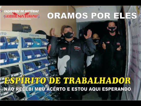 ESPÍRITOS DE ANTIGOS TRABALHADORES - QUERO MEU DINHEIRO