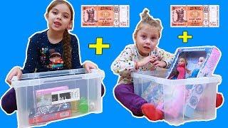 Cumpara Ce Vrei De 200lei   Ce Va Cumpara Un Copil De 3 Ani Si Unul De 7 Ani?