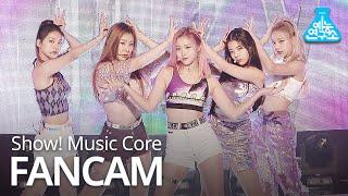 SUB Music Core EP645