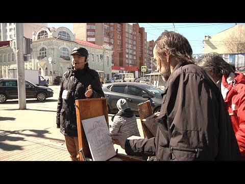Россия-Культура.Башкортостан: Открытый городской пленэр «Наедине с Уфой…»