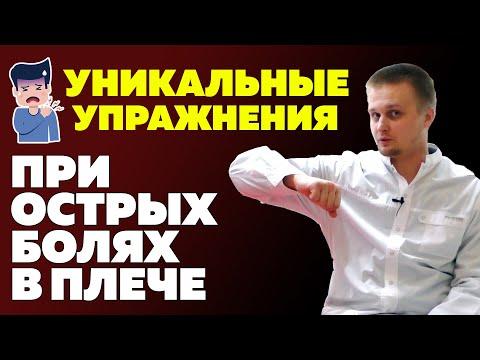 Лечение артроза в санаториях нижегородской области