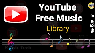 copyright free music for youtube videos tamil - TH-Clip