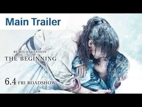 The Beginning Main Trailer