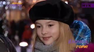 Данелия Тулешова зажгла первую новогоднюю ёлку в Алматы! Как юная звёздочка готовится к празднику?