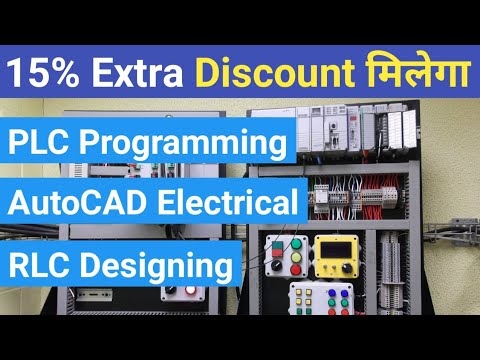 15% Extra discount for all courses |PLC Programming Course ...