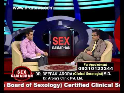 Dr.Arora Answers Callers Questions On Dhat (धात )