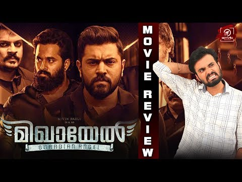 Mikhael Movie Review ..