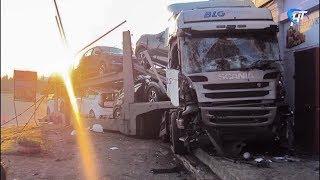 В Новгородской области произошли 2 крупные аварии с участием фур