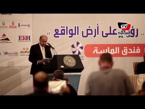 كلمة رئيس الوزراء في مؤتمر أخبار اليوم الاقتصادي