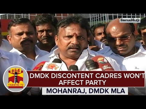 MLAs-District-Secretaries-Discontent-Over-Alliance-Wont-Affect-Party--Moharaj-DMDK-MLA