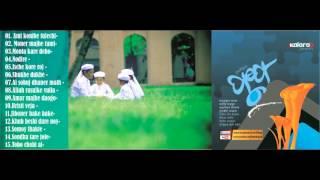 Mp3 Bangladeshi Islamic Gojol Mp3 Download
