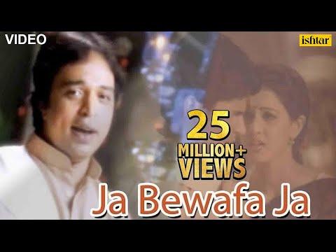 jaa bewafa jaa full video song altaf raja best 90 s hindi so