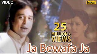 Jaa Bewafa Jaa Full Video Song - Altaf Raja | Best 90's Hindi Song
