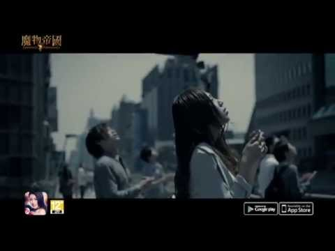 Video of 魔物帝國