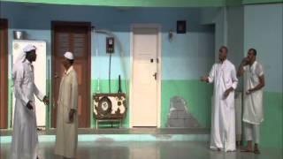 مسرحية بسنا فلوس الجزء الثاني