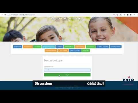 MIS Virtual School Guideline