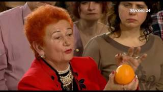 """""""Революция потребления"""": мандарины"""