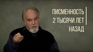 НА КАКОМ ЯЗЫКЕ ПИСАЛИ 2 ТЫСЯЧИ ЛЕТ НАЗАД В КАЗАХСТАНЕ?