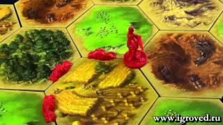 Колонизаторы: Города и Рыцари. Обзор дополнения от Игроведа