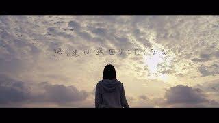 乃木坂46『帰り道は遠回りしたくなる』