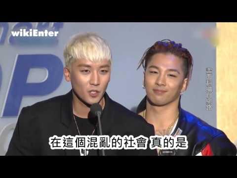 BIGBANG勇奪大獎 勝利爆炸性發言笑翻全場