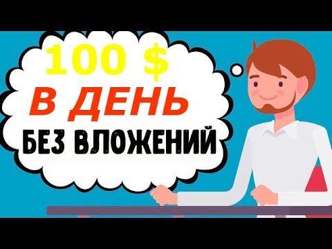 Как заработать деньги в онлайне гта 5