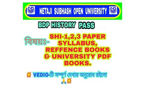 🔥 SUBSIDIARY  HISTORY  এর SYLLABUS REFERENCE BOOK PDF BOOKS  AVAILABLE  🔥