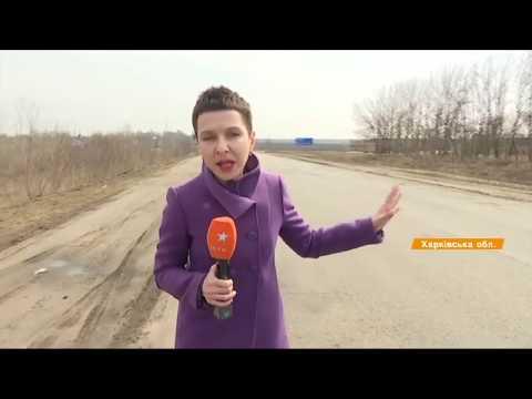 Словно после бомбежки: дорогами Харькова лучше не ездить видео