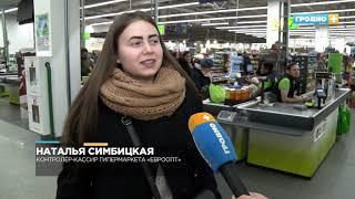 Новости Гродно (Выпуск 27.01.20). News Grodno. Гродно Плюс