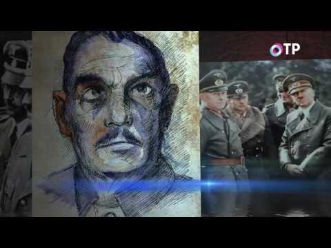 Леонид Млечин: Нюрнбергский трибунал