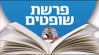 N°397 Choftim   Avouer et détailler sa faute devant Hachem pour extirper le poison mortel du péché