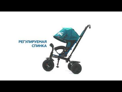 Велосипед PREMIUM WERTER BERGER трехколесный