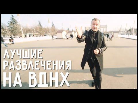 Сколько стоит консультация астролога в москве