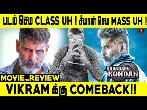 Stylishயின் உச்சக்கட்டத்தில் Vikram | Kadaram Kondan Movie Pre-Review | Rajesh M. Selva | #Nettv4u