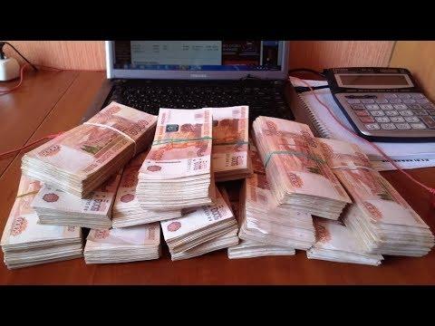 Как заработать и перевести деньги