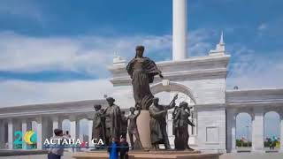 Астана: 20 лет