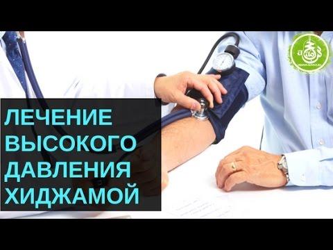Гипертония и алопецию