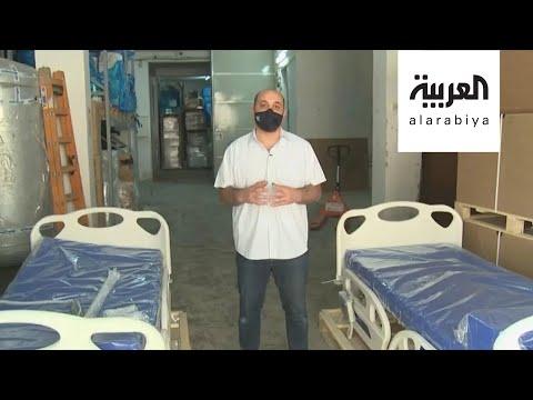 العرب اليوم - شاهد: مساعدات طبية سعودية لمكافحة