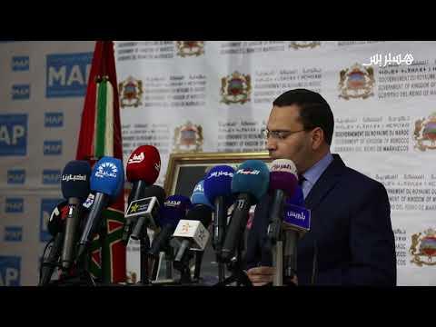 العرب اليوم - شاهد : الخلفي يعلن تعميم الحكومة للتعليم الأولى في كافة المناطق