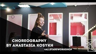The Execs–Reverse Nation Choreography by Анастасия Косых All Stars Workshop