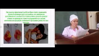 2018 10 26 Волковская Татьяна 312 группа Тенденции сексуального поведения молодежи