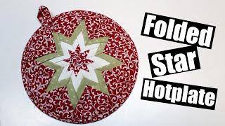 Folded Star Trivet Hot Plate Tutorial