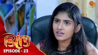 Bhadra - Episode 23 | 16th Oct 19 | Surya TV Serial | Malayalam Serial
